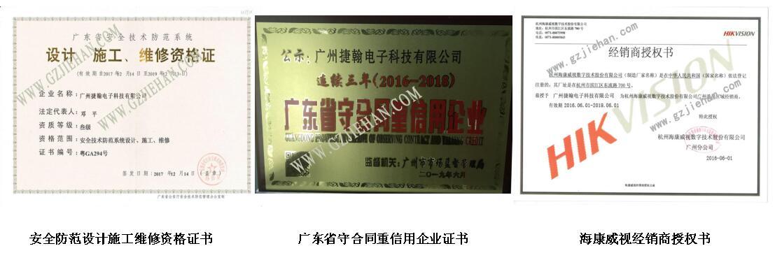 资质证件 02.jpg